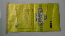 Plastic Material and Cement Industrial Use pp woven bags 50kg