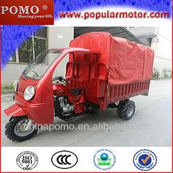 250cc rain cover three wheel motorcycle