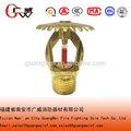 Sistema alarma de incendios, cañería extintora de incendios