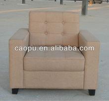 sofa furniture/modern sofa /fabric sofa