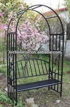 Kensington Metal Garden Arch with Bench