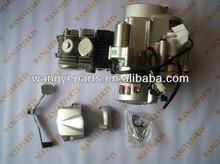 Shineray 150cc Engine,Horizonal, Electric Start