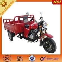Best New Three Wheel Vehicle in 2014
