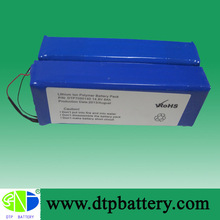 Data Power 14.8v 10000mah rechargeable battery pack