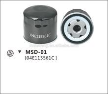 oil filter 04E115561C O4E115561 for AUDI A3 1.4TFSI 1.2TFSI for SEAT Mii Leon SKODA Citigo Octavia for VW Polo GOLF VI GOLF VII