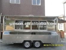 China Mobile Caravan Food Trailer for sale/frozen yogurt kiosk YS-FV450