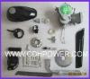50cc kit de motor de bicicleta/motorized bicycle kit gas engine
