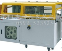 Automatic High Speed Plastic Shrink Film Sealing Machine,Automatic Sealing Machine,Plastic Film Sealing Packing Machine