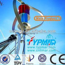 50w eje vertical de la turbina de viento con el ce patentes