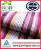 100% cotton yarn dyed shirt fabric in bulk