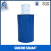 YJ 66 high quality structural silicone sealant for double glazing