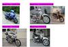 Cub Motorcycle 70CC 90CC 100CC 110CC