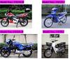 MOTORCYCLE 70CC 90CC 110CC 125CC