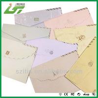 Peal & Seal Kraft Paper Envelope