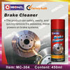 Brake System Cleaner (Car Care Products) 450ML