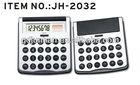 8 digits mini pocket scientific calculator