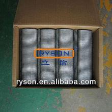 3.0 mm Diameter AC50 C Ring