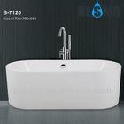 Portable freestanding antique common plastic claw foot bath tubs B-7120