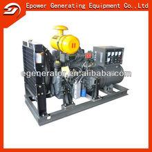weichai series diesel generator china of 50kw 62.5kva power gerador set