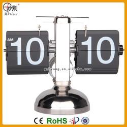 world top selling Bell Balance Flip Clock