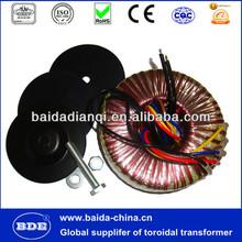 220v 12v 150w ac transformer