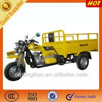 China Three Wheel Gas Scooter Price
