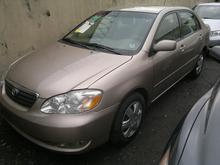2007 Toyota Corolla # 1,750,000 Million