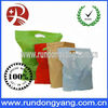 Custom Made Wholesale Colorful Plastic Carrier Bag
