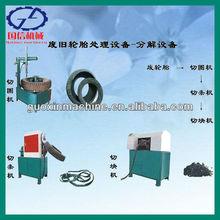 High quality GXI XKP 450 model Tire Recycling