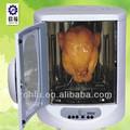 venda quente industrial elétrica rotativa roaster da galinha preço de fábrica