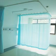 hospital screen curtain