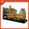 Shanghai dongfeng generators 500 kw disel power electrical equipment