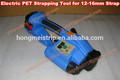Dd160 Portable con batería de PET / plástico de fricción flejes de soldadura, De mano eléctrico herramienta de flejes de para plástico Strap12-16MM