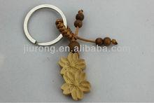 handmade wooden flower keyring carved keychain wholesale