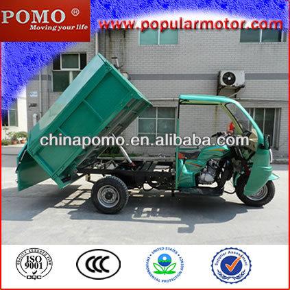 2014 Alibaba Website Hot Selling motorcycle 3 wheel enclosed,3 wheel motorcycle