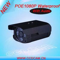 Full Function 3.0 Megapixel IP Camera CMOS Security Camera IP
