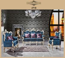 New trend sofa set Fabric Recliner sofa