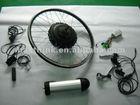 China 250w kit mini motor bike electric conversion kit