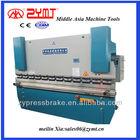 NC press brake parts/bending press brake machine for sale