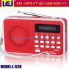 L-938 Hot sale OEM MP3 player built in FM transmitter