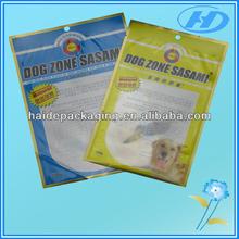 dog food bag/cat little bag/laminated pet food bag