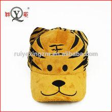 China wholesale child's iembroidery tiger 5 panel custom baseball cap