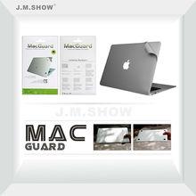 Silver Mac Guard for MacBook Pro 13-inch Body Skin Guard