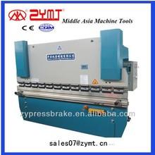 WC67K Numeric-control Hydraulic Plate Bending Machine/Press Brake