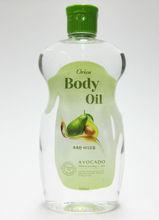 Body Oil 500ml.