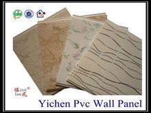 interior building material hot stamping pvc ceiling panel/wall panel/paneling for ceiling and wall