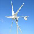 48v 1000w vawt wind turbine lpg generator 1200w leistung max