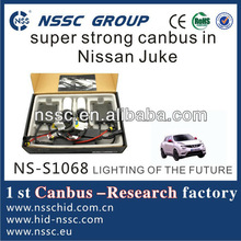 NSSC NEW canbus 35w ac slim car hid xenon kit h7 6000k