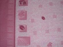 100% Cotton Flannel: 20x10 / 40x44 , 22x10 / 40x36 , 150Dx10 / 60x38