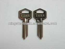 high quality ultra light colours key blank and llaves